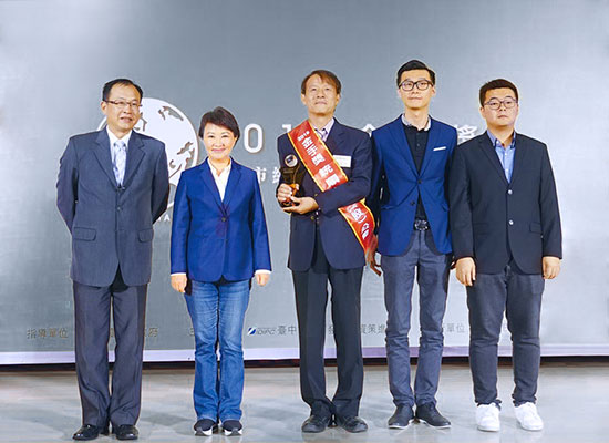 Tungshung Technology Co. Ltd.(TST) is honored with the Taichung Golden Hand Award for Outstanding SMEs